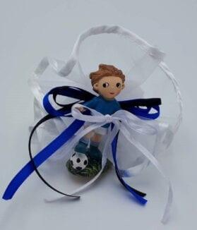 calciatore-inter